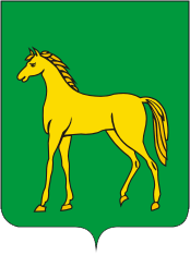 Coat of Arms of Bronnitsy Moscow oblast 2005