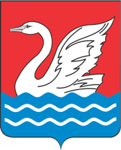 Coat of Arms of Dolgoprudny Moscow oblast 2003