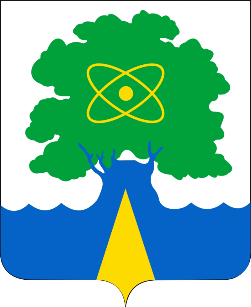 Coat of Arms of Dubna Moscow oblast 2003