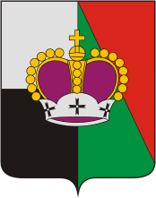 Coat of Arms of Golitsyno Moscow oblast
