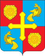 Coat of Arms of Hotkovo
