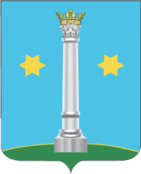 Coat of Arms of Kolomna Moscow oblast