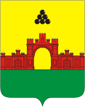 Coat of Arms of Krasnoarmeisk Moscow oblast