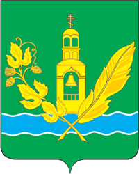 Coat of Arms of Kurovskoye Moscow oblast
