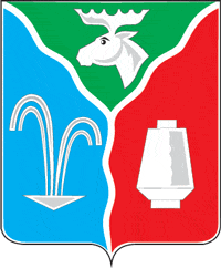 Coat of Arms of Losino Petrovsky Moscow oblast