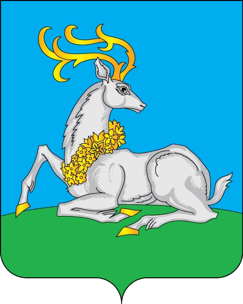 Coat of Arms of Odintsovo Moscow oblast