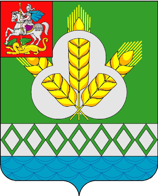Coat of Arms of Ozyory Moscow oblast