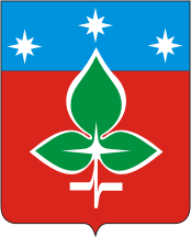 Coat of Arms of Pushchino Moscow oblast