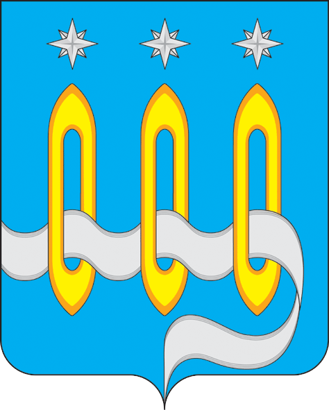 Coat of Arms of Shchelkovo Moscow oblast
