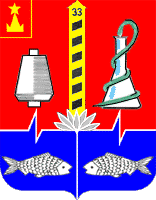 Coat of Arms of Staraya Kupavna