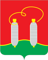 Coat of Arms of Vysokovsk Moscow oblast 1997
