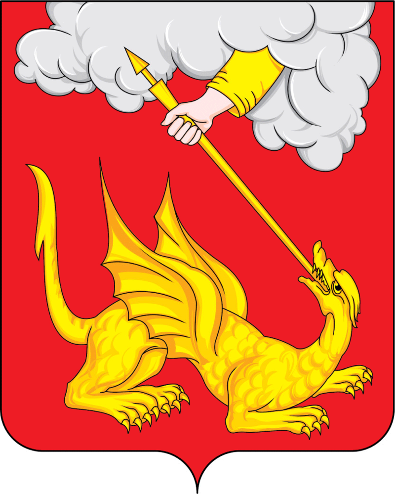 800px Coat of Arms of Yegorievsk Moscow oblast