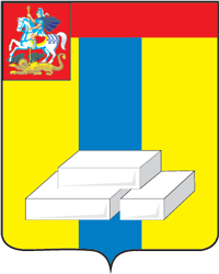 Coat of Arms of Domodedovo Moscow oblast