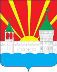 Coat of Arms of Dzerzhinsky Moscow oblast