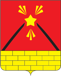 Coat of Arms of Elektrougli Moscow oblast