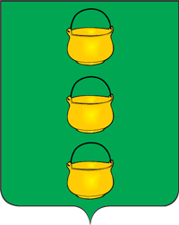 Coat of Arms of Kotelniki Moscow oblast