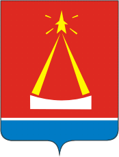 Coat of Arms of Lytkarino Moscow oblast