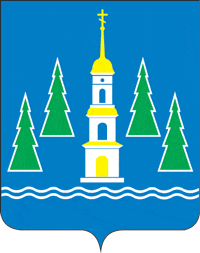 Coat of Arms of Ramenskoye Moscow oblast