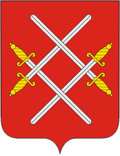 Coat of Arms of Ruza Moscow oblast