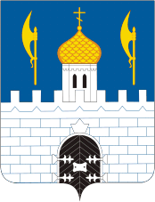 Coat of Arms of Sergiev Posad Moscow oblast