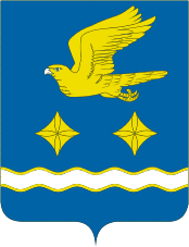 Coat of Arms of Stupino Moscow oblast