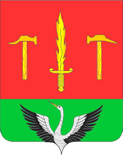 Coat of Arms of Taldom Moscow oblast
