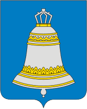 Coat of Arms of Zvenigorod Moscow oblast